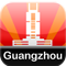Guangzhou Taxi Guide