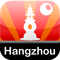 Hangzhou Taxi Guide