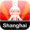 Shanghai Taxi Guide