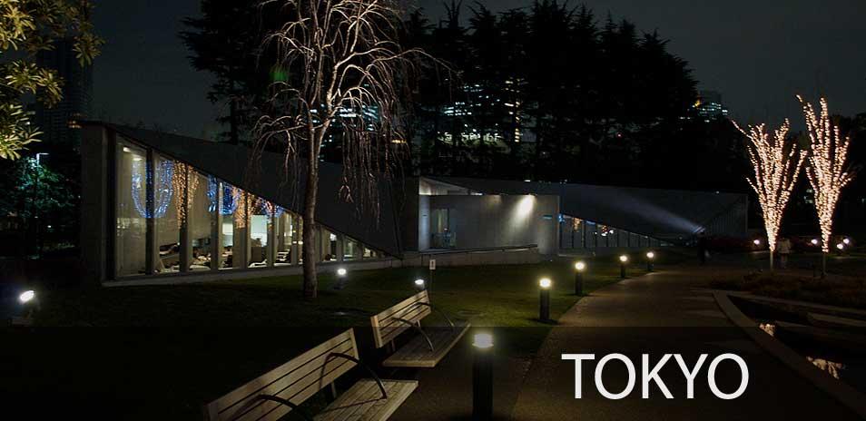 Tokyo - 21_21_design site at night